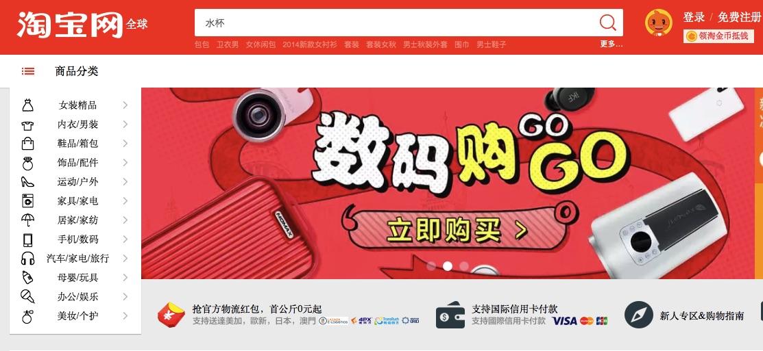 Lấy nguồn hàng thông qua các trang TMĐT Trung Quốc